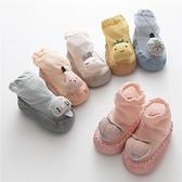 嬰兒地板襪軟底防滑鞋襪夏季薄款室內長筒襪套兒童春秋中筒學步襪 幸福第一站