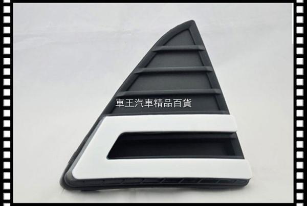 【車王小舖】福特 Ford Focus 日行燈 晝行燈 霧燈改裝 導光版 C型 U型 帶轉向 貨到運費150元
