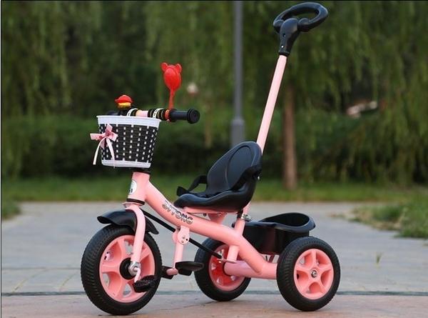 迪童兒童三輪車腳踏車1-3-2-6歲大號手推車寶寶自行車幼小孩自行車 QM 向日葵