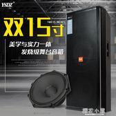 SRX715/725單雙15寸專業全頻音箱舞台演出KTV酒吧HIFI重低音音響QM『櫻花小屋』
