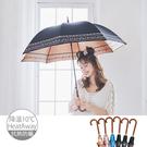 【日本雨之戀】降溫10℃鈦奈米直傘波希米亞6色-SGS認證/防曬/抗UV/晴雨傘