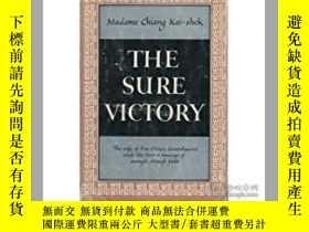 二手書博民逛書店The罕見Sure VictoryY28384 Madame C