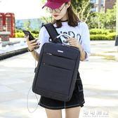 電腦雙肩背包智慧充電usb經典簡約時尚商務氣質運動休閒戶外 可可鞋櫃