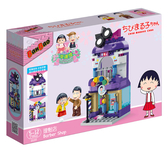 【BanBao 積木】櫻桃小丸子系列 - 理髮店 8137
