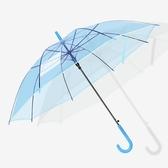 直立傘透明長柄雨傘自動小清新透明傘 磨砂傘【毒家貨源】