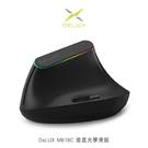 【愛瘋潮】 DeLUX M618C 垂直光學滑鼠 輕量版