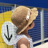 婴儿帽 女寶寶草帽夏兒童嬰兒防曬帽女童太陽帽沙灘帽遮陽帽子漁夫帽 城市科技