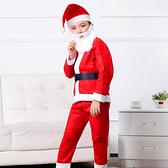 可愛創意聖誕節服飾1 兒童聖誕老人服 聖誕禮物 (五件套)
