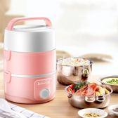 220V電熱飯盒可插電加熱自動保溫熱飯神器迷你小型蒸煮帶飯鍋飯煲1人2 ys6884『毛菇小象』
