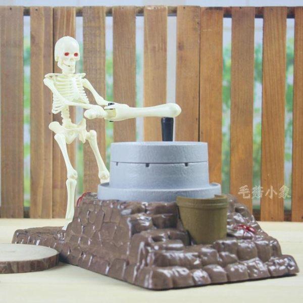 有錢能使鬼推磨儲蓄罐骷髏頭存錢罐創意搞怪儲蓄罐整人道具 DA3643『毛菇小象』