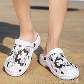 沙灘鞋 夏季洞洞鞋男士韓版個性時尚拖鞋防滑外穿涼拖休閒沙灘鞋包頭涼鞋 古梵希