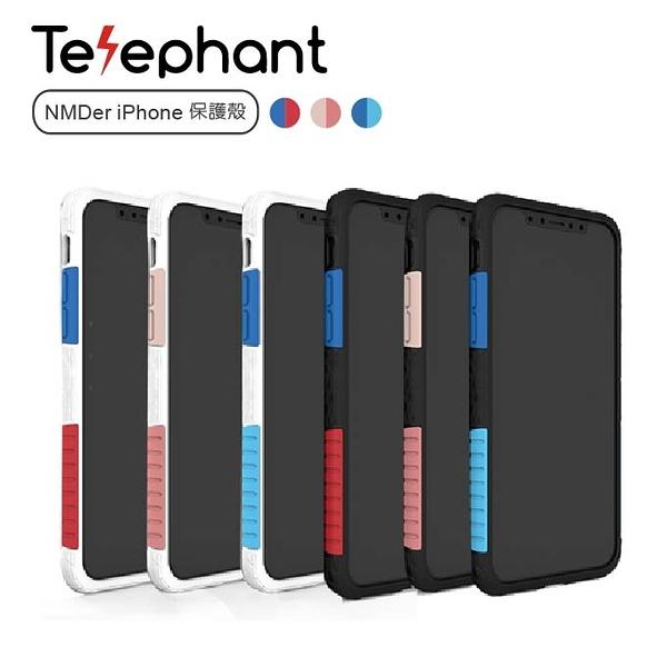 太樂芬 Telephant NMDER 抗汙防摔邊框 iphone 保護殼  iphoneX 適用 NM