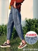 牛仔褲女褲子寬鬆寬管褲高腰顯瘦大碼胖MM老爹夏薄款直筒2020新款  (橙子精品)