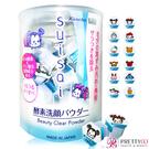 [即期良品]KANEBO 佳麗寶 suisai 酵素潔膚粉-迪士尼限定款(0.4gX32顆)-期效202206【美麗購】
