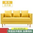 沙發 臥室小沙發網紅客廳簡易租房服裝店單人沙發椅雙人布藝小戶型沙發