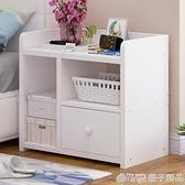 簡易床頭櫃簡約現代臥室置物架床邊小櫃子收納迷你小儲物櫃經濟型『橙子精品』