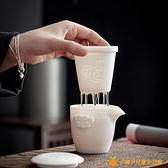 陶瓷羊脂玉快客杯一壺二杯迷你白瓷旅行茶具套裝便攜包【小橘子】