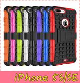 【萌萌噠】iPhone 5 / 5S / SE  輪胎紋矽膠保護套 全包帶支架 二合一組合款 手機套 手機殼 外殼