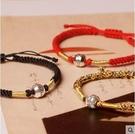 促銷特價 紅繩黑繩轉運珠手鍊純銀六字真言手工編織情侶手繩