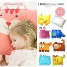 Milo & Gabby 動物好朋友-超細纖維防蟎大枕心+枕套組(5款)  送愛傑卡彩虹笛