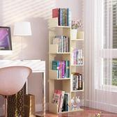 創意簡易樹形書架落地學生置物架兒童實木組合收納小書柜簡約現代 全館八八折鉅惠促銷