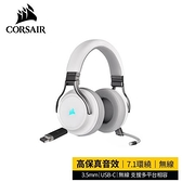 CORSAIR 海盜船 VIRTUOSO RGB WIRELESS 高保真電競耳機 白