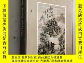 二手書博民逛書店Huang罕見Bin Hong(Huang pin Hung)1864-1955Y5919 By T.C.La