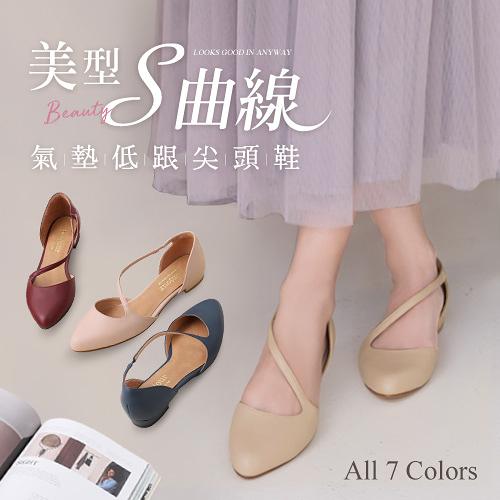 (限時↘結帳後1280元)BONJOUR美型S曲線2cm氣墊低跟尖頭鞋Cushion heels(7色)