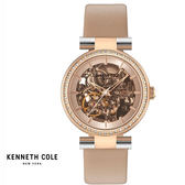 Kenneth Cole 玫瑰金水鑽鏤空透視裸色皮帶女生機械錶 35mm KC15107002 公司貨 | 名人鐘錶