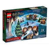LEGO 樂高® 哈利波特聖誕倒數日暦_LG76390