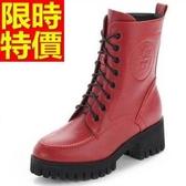馬丁靴-圓頭系帶復古真皮保暖中筒女靴子2色65d71【巴黎精品】