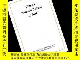 二手書博民逛書店CHINA S罕見NATIONAL DEFENSE IN 20