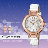 【人文行旅】Sheen | SHE-3051LTD-7AUDR 個性甜美