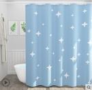 浴室防水布套裝衛生間窗簾