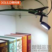 得利來led夾式小檯燈寢室學生學習書桌閱讀護眼燈宿舍床頭夾燈【萊爾富免運】