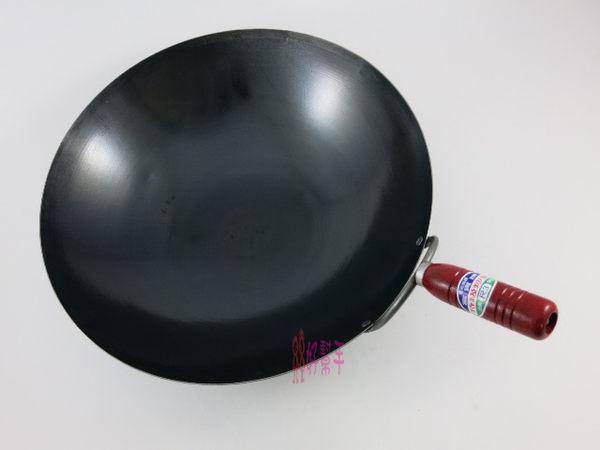 **好幫手生活雜鋪**富貴牌 手柄鐵鍋 尺2-------不沾鍋.炒鍋.鐵鍋.平底鍋