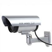 【DC486】偽裝監視器 假監視器 逼真假攝影機 紅燈閃爍 假攝影鏡頭 仿真攝像頭 EZGO商城