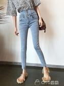 高腰牛仔褲女2019春款淺藍色顯瘦春季新款網紅緊身提臀小腳九分褲 ciyo黛雅