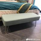 歐式臥室床尾凳換鞋凳簡約現代服裝店衣帽間長凳子北歐沙發凳WD 檸檬衣捨