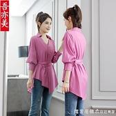 2020新款紫色襯衫女中長款不規則女士長袖襯衣雪紡上衣設計感小眾 美眉新品