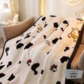 毛毯被子加厚保暖冬季珊瑚絨床單宿舍毯子鋪床[小檸檬3C數碼館]