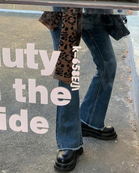 喇叭褲 牛仔褲女高腰顯瘦喇叭長褲2021年春秋新款ins潮寬鬆垂感闊腿褲子 伊蒂斯