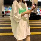 【免運】夏裝韓版白色t恤女短袖ins寬鬆...