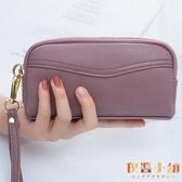 雙拉鏈手拿包時尚手包女手機包零錢包簡約【倪醬小舖】
