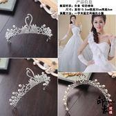 新娘頭飾皇冠珍珠項鏈耳環三件套婚紗飾品結婚首飾婚慶禮服配飾【萬聖節推薦】