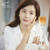 韓國 AHC 全效多功能眼霜 日用 30ml Special DAY 藍蓮花水嫩 眼霜 面霜 乳霜 A.H.C
