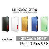 Absolute Linkbook Pro iPhone 7Plus (5.5吋) 4G 訊號加強保護套 手機殼【SV7709】HappyLife