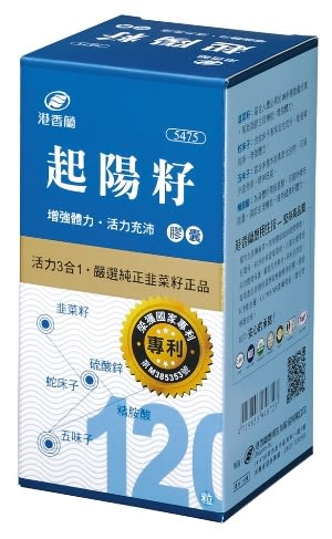 港香蘭起陽籽膠囊120粒