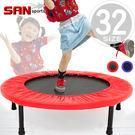 81公分跳跳床跳跳樂32吋彈跳床跳高床平衡感兒童遊戲床運動健身器材推薦哪裡買PTT【山司伯特】
