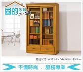 《固的家具GOOD》616-2-AM 亞緹香檜4尺推門書櫃下抽【雙北市含搬運組裝】